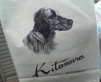 元町キタムラ
