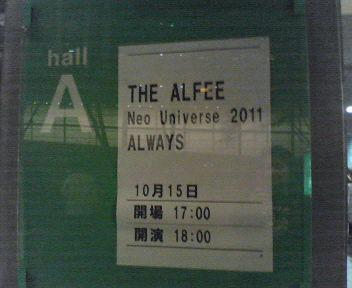 THE ALFEE@東京国際フォーラム