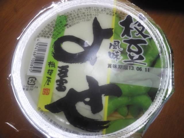 相模屋の枝豆風味よせ豆腐