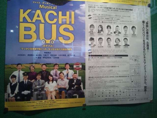 KACHI BUS