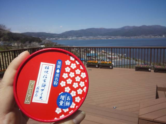 諏訪湖で信玄餅アイス