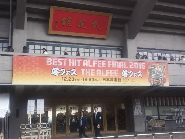 2016.12.23日本武道館