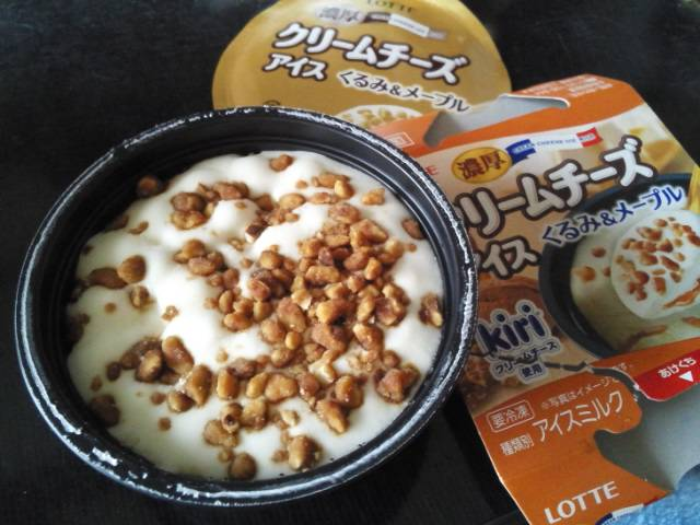 濃厚クリームチーズアイスくるみ&メープル