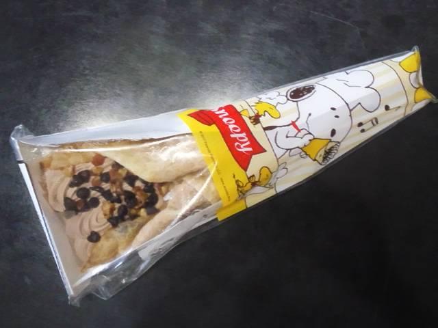 バナナクレープ ダブルチョコ&amp;<br />  クッキークリーム
