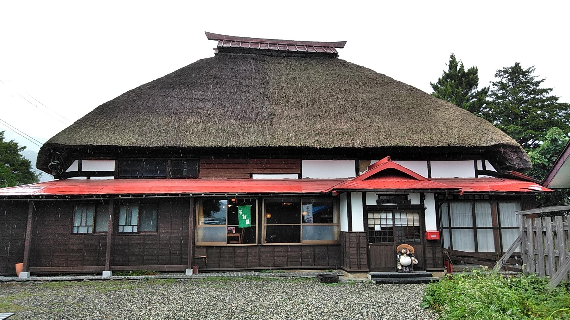 利根川蕎麦店
